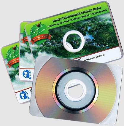 Пример электронной визитки