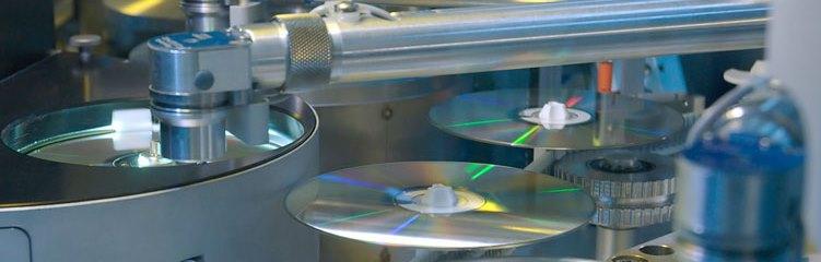 Тиражирование CD DVD дисков