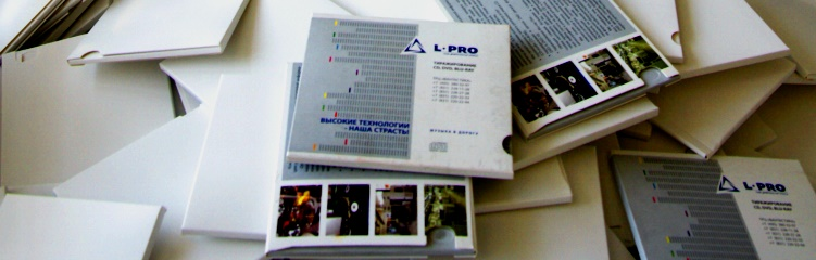 Упаковка для CD DVD дисков